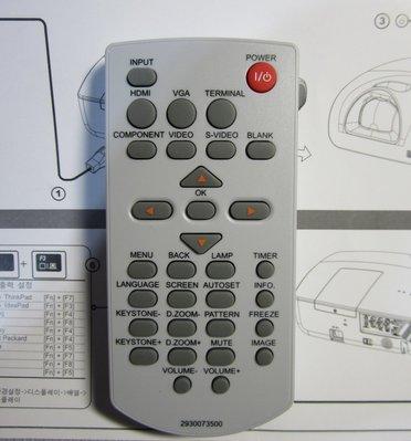 全新 原廠 ASK Proxima S3307 短焦液晶 投影機 遙控器 只要300元