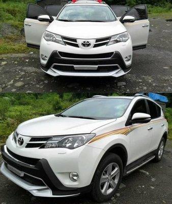 【車王小舖】豐田 Toyota  2014年 RAV4前保桿+RAV4後保桿 RAV4運動款前後保桿 運動版 帶日行燈