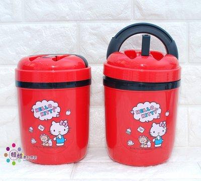 正版Hello kitty攜帶式小冰桶 kitty水壺 三麗鷗保冰桶 手提式冰桶 kitty吸管冰桶 手提冰桶