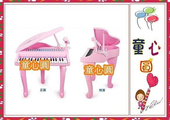 天籟之音電子琴/兒童麥克風電子琴 37鍵 /優雅粉)◎童心玩具1館◎