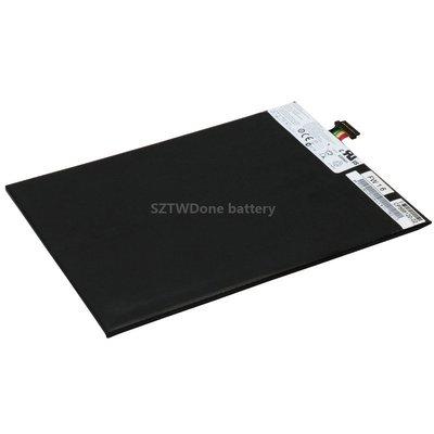 原裝 富士通 Stylistic M532 FPCBP388 FPB0288 平板電腦電池