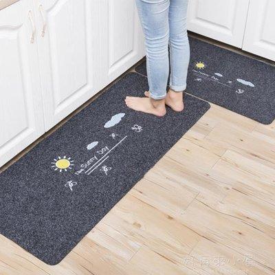 地毯進門地墊廚房衛生間吸水腳墊衛浴防滑門墊子入戶門口臥室地毯定制