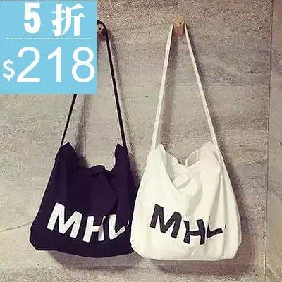 韓國復古字母MHL帆布袋牛仔布購物袋手提袋後背包 【PP - 330】