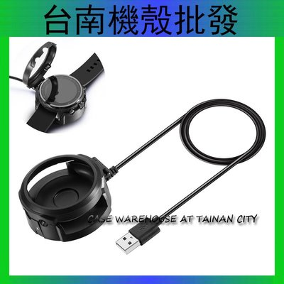 Huami 華米 Amazfit 2 2S 充電器 華米手錶2 2S 充電夾 A1612B A1609 USB 充電線