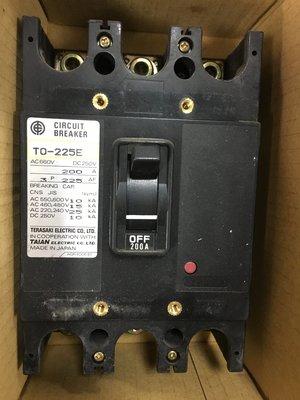 台安電機 TO-225E 無熔絲開關 二手品 功能正常