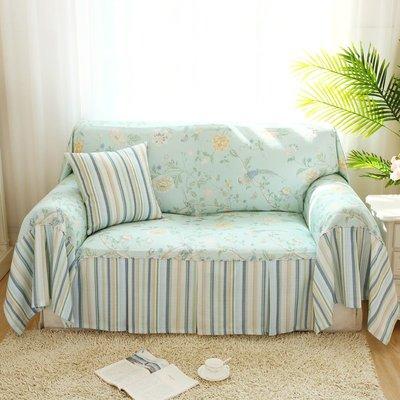 SUNNY雜貨-新品美式田園鄉村沙發巾全蓋沙發罩全蓋沙發套沙發蓋布可定做#防塵罩#家居用品