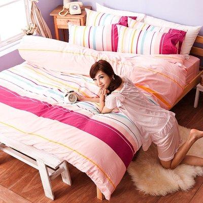 床包兩用被組 / 雙人加大【繽紛特調粉】雙人加大床包舖棉兩用被組含兩枕套,100%純綿,戀家小舖-AAC315