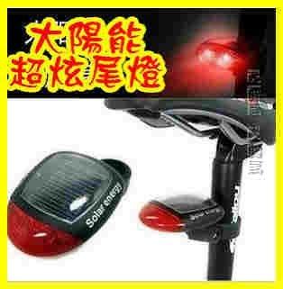【酷露馬】自行車太陽能尾燈 LED燈 超炫尾燈 免裝電池 單車尾燈 騎行警示燈 太陽能充電 車燈 後燈 尾燈 BL010