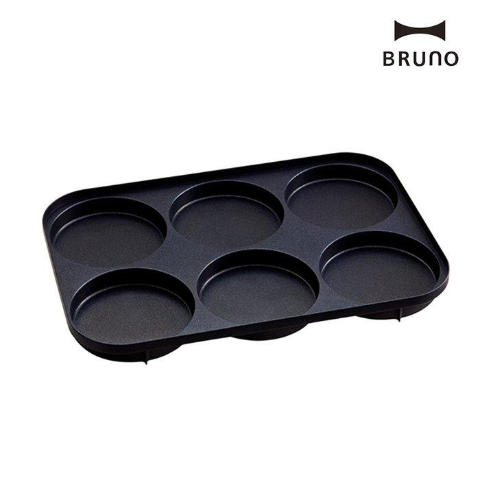 完美主義|BOE021-MULTI 六格式料理盤【U0184-A】
