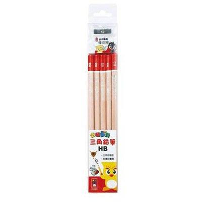 ☆天才老爸☆【風車】三角鉛筆HB*附橡皮擦+削筆器-企鵝派對
