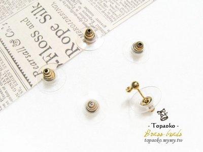 串珠材料˙隔珠配件 黃銅鍍金減壓膠片耳堵.耳帽.耳針塞一份(120P)【F7472-1】11*6mm《晶格格的多寶格》