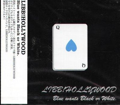 八八 - LIBB HOLLYWOOD Blue wants Black or White - 日版 CD NEW