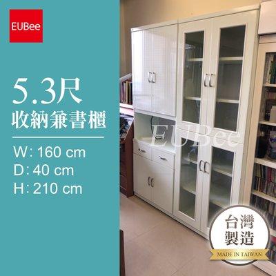 【優彼塑鋼】5.3尺收納兼書櫃/附插座...