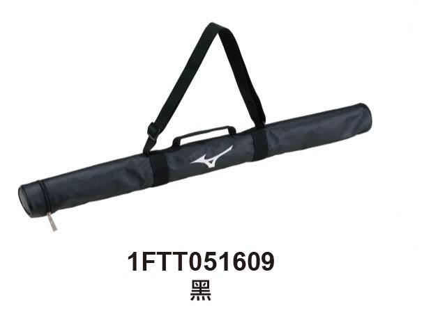 新莊新太陽 MIZUNO 美津濃 1FTT051609 輕量 質感 防水 單支裝 黑 球棒袋 特價380