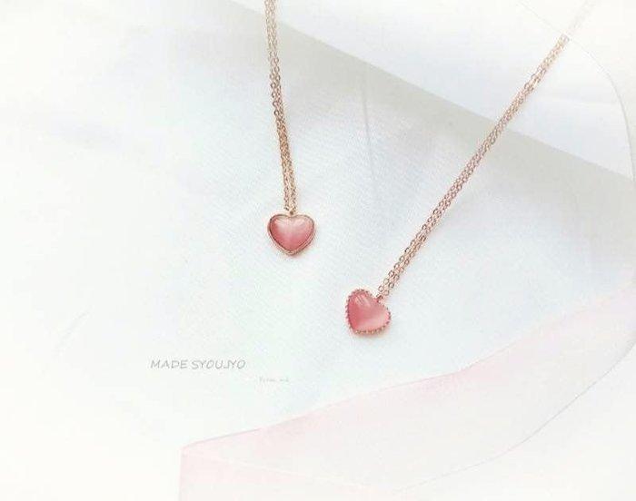 原創設計925純銀飾品粉色(貓)貓眼石(告白)愛心項鍊 法式少女心形鎖骨鍊