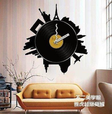 【格倫雅】^家居原創鐘錶靜音鐘錶掛鐘客廳現代簡約黑膠唱片立體28484[g-l-y58