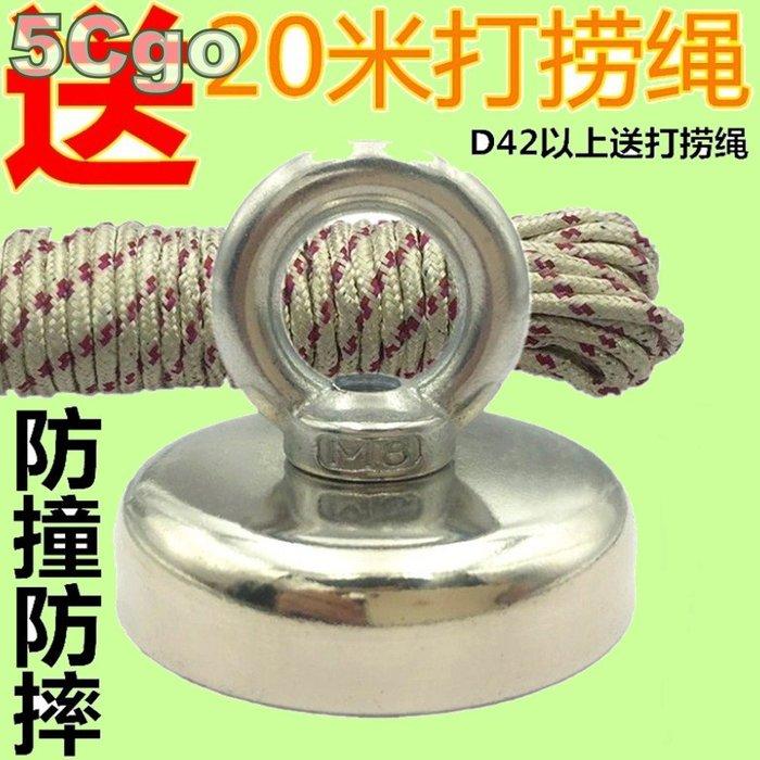 5Cgo【代購】超強磁力釹鐵硼磁鐵掛勾D25/拉力12公斤打撈強磁石 另有D90負重高達200公斤送20M繩子 含稅