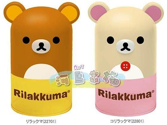 ~河馬家族~日本帶回_SAN-X_Rilakkuma拉拉熊懶懶熊懶妹迴紋針收納盒分售☆現貨