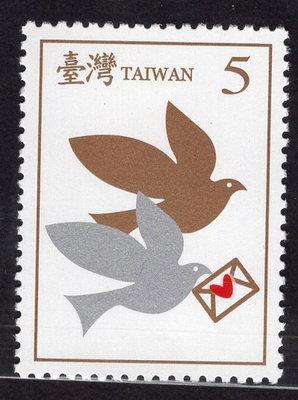【真善美集郵社】台灣新票(如圖)特509寄情郵票1全上品