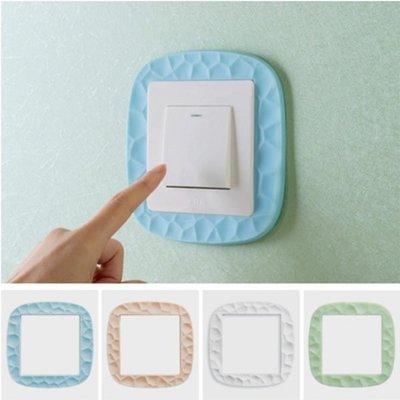 夜光簡約開關牆貼 電源插座裝飾矽膠保護套【庫奇小舖】【S199】