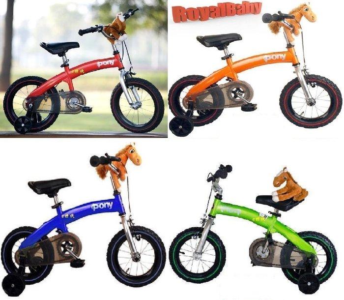 e世代優貝3合1滑步車/12吋兒童腳踏車輔助輪兒童車學步車PONY澳洲hipkids Balance Bike兒童節禮物