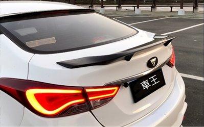 【車王汽車精品百貨】現代 Hyundai Elantra 大尾翼 尾翼 壓尾翼 定風翼 導流板