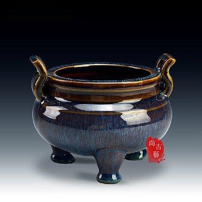 【尚古藝】家居擺件 佛教用品佛堂供奉擺件鈞窯陶瓷擺件仿古陶瓷香爐