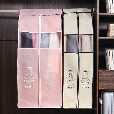 立體印花衣物防塵套家用掛衣袋衣柜衣服防塵袋大衣防塵罩