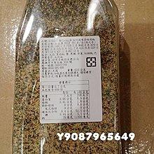 好市多代購~加州風味蒜味胡椒 623公克
