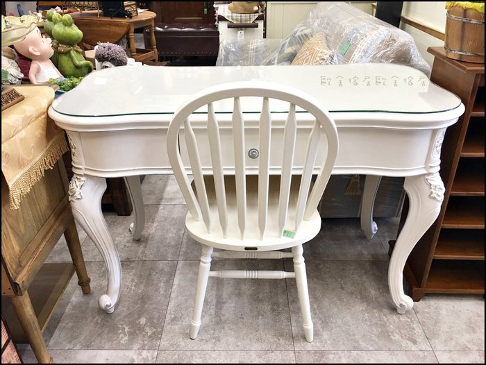法式鄉村風 白色四尺書桌 送強化玻璃跟書桌椅一張 維多利亞風造型化妝桌寫字桌鏡台辦公桌電腦桌 促銷款只有一套【歐舍傢居】
