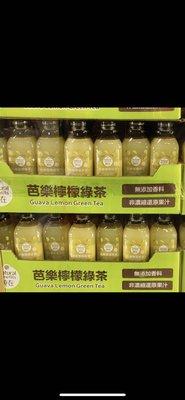 🎀好市多代購🎀 純在 芭樂檸檬綠茶 960毫升 X 2入