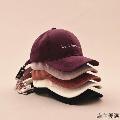 韓國帽子女冬季時尚飄帶棒球帽韓版百搭文藝字母刺繡絲絨鴨舌帽男