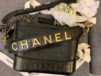 Chanel 鱷魚流浪包   小款  有誠意有預算再問因為預售價不便宜