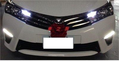 (車之房) TOYOTA 豐田 2014 ALTIS 11代 專用款 霧燈框 晝行燈 日行燈 E4 認證