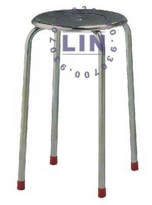 【品特優家具倉儲】978-21餐椅辦桌椅白鐵椅