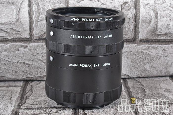 【品光數位】Pentax ASAHI 近攝環 6X7 寄賣品 #CX0102