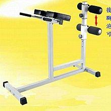 【Fitek 健身網☆專業型90度羅馬椅】背肌伸展機☆鍛鍊腹肌、背肌、後腰最佳器材㊣臺灣製