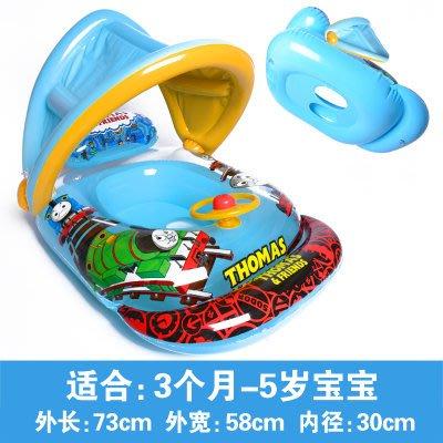 東大門平價鋪 正品夏樂幼幼兒童坐船游泳圈,寶寶黃色座圈帶遮陽篷浮坐圈  + 打氣筒
