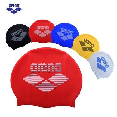 ~BB泳裝~ arena 大LOGO矽膠泳帽(公司貨) ARN-6400E  韓國製