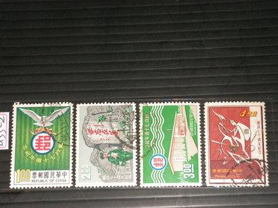 【愛郵者】〈舊票〉55年 郵政70(郵政七十)週年 4全 少 直接買 / 紀108 U55-2