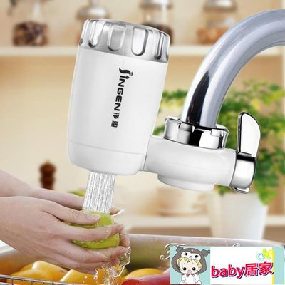 淨水器 水龍頭凈水器家用廚房非直飲機前...