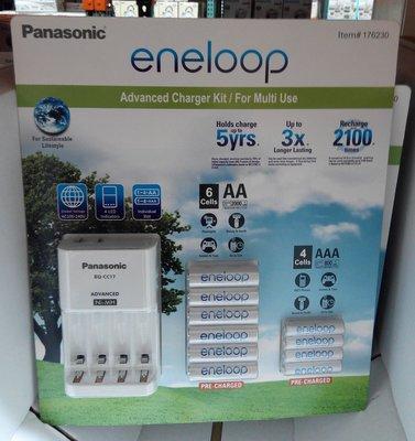 !costco代購 #176230 Panasonic Eneloop 電池 + 充電器套組