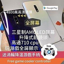 全屏幕 Realme X 4G+64G