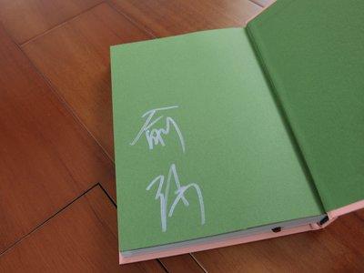 連俞涵 親筆簽名 山羌圖書館