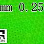 台南 武星級 iGUN 6mm 0.25g 夜光彈 1KG(0....