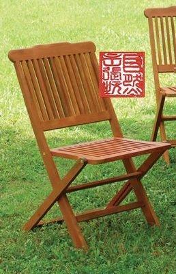 [自然傢俱坊]-松河-皇冠實木休閒椅-TU-8005(可收合)-(戶外/休閒/啤酒庭園/咖啡/午茶)