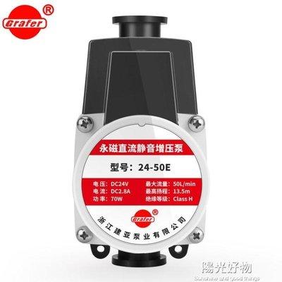 增壓泵家用全自動靜音小型水泵自來水龍頭加壓太陽能熱水器管道泵 220V