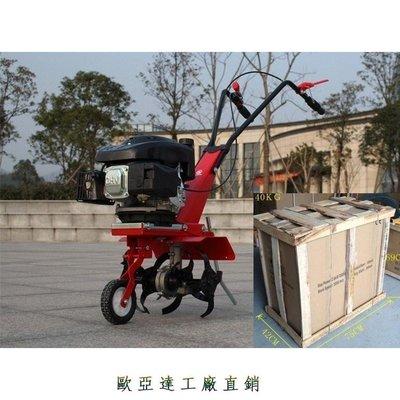 【華強廠家直銷】農用5.5HP小型耕耘機/鬆土機/農耕機/翻地機 園藝用品OYD-1284633