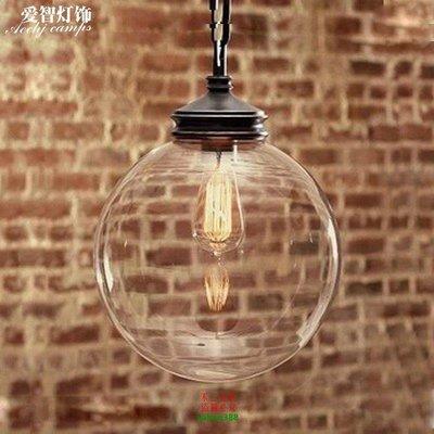 【美學】復古現代簡約玻璃吊燈美式圓球吊燈餐廳吧檯燈MX_692