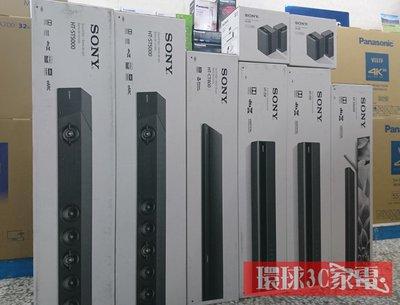 [環球3C家電]SONY HT-Z9F 新竹 貨到付款 WiFi Soundbar 另售SA-Z9R
